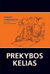 Tadao Yamaguchi, Oleg Makarov - Prekybos kelias