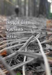 Algimantas Rusteika - Negirdim vienas kito