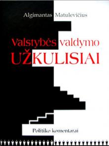 Algimantas Matulevičius - Valstybės valdymo užkulisiai