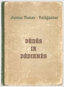 Juozas Tumas Vaižgantas - Dėdės ir dėdienės