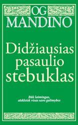 Og Mandino - Didžiausias pasaulio stebuklas I d.