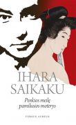 Ihara, Saikaku - Penkios meilę pamilusios moterys