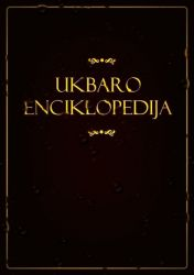 Regimantas Dima, Liutauras Leščinskas - Ukbaro enciklopedija