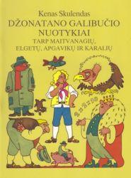 Kenas Skulendas - Džonatano Galibučio nuotykiai tarp maitvanagių, elgetų, apgavikų ir karalių