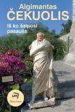 Algimantas Čekuolis - Iš ko šaiposi pasaulis